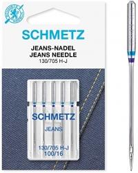 Adatas džinsa audumam sadzīves šujmašīnām SCHMETZ (5 gab. Nm.100)