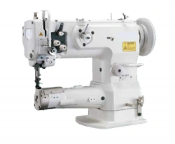 RUBINA RB-2263 1-adatu, cilindriskās platformas slēgtā dūriena šujmašīna ar apakšējo, augšējo un adatas padeves mēhānismu un ar palielinātu atspoli, paredzēta smagiem audumiem